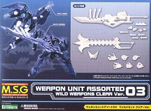 X1161 MSG Weapon Unit Assorted #03 Wild Weapons Clear Version