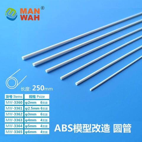 X4356 Styrene Rod Round Hollow 2mm x 250mm 6pc Pack