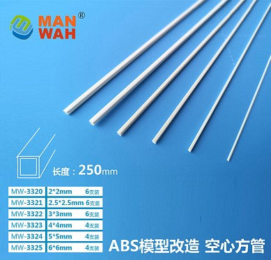 X4318 Styrene Rod Square Hollow Tube 2.5mm x 2.5mm x 250mm 6pc Pack