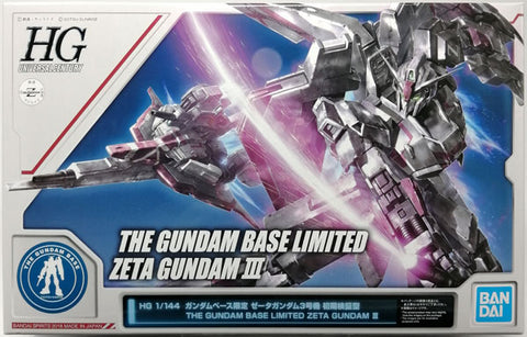 X6565 1/144 HGUC The Gundam Base Limited Zeta Gundam III