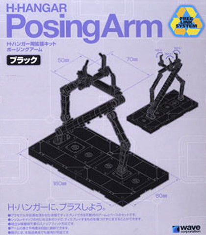 X1465 H Hangar Posing Arm Kit BLACK