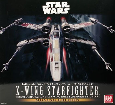 X0509 1/48 Star Wars X Wing Starfighter Moving Edition