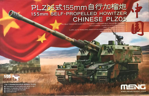 X5614 Pre Owned 1/35 PLZ05 155mm Self Propelled Howitzer Chinese