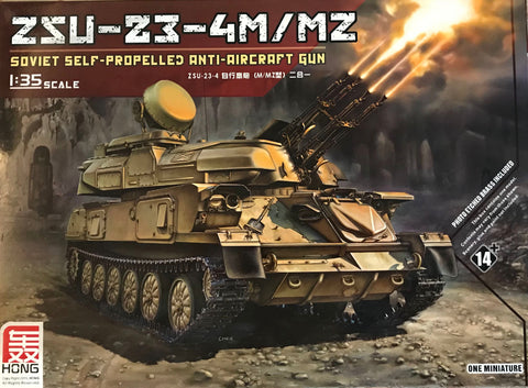 X5516 Pre Owned 1/35 ZSU-Z3-4M/MZ Soviet Self Propelled Anti Aircraft Gun