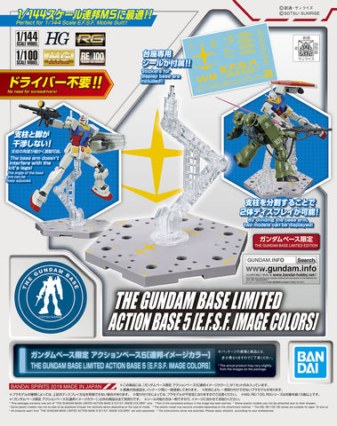 X6822 The Gundam Base Limited Action Base 5 EFSF Image Colors