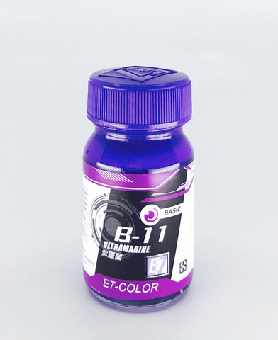 X5201 E7 B-11 Ultramarine 20ml