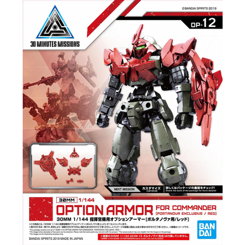 X3002 1/144 30MM Option Armour for Commander Portanova Exclusive Red