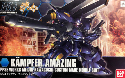 X0320 1/144 HGBF #008 Kampfer Amazing PPSE Works Meijin Kawaguchi Custom Made Mobile Suit