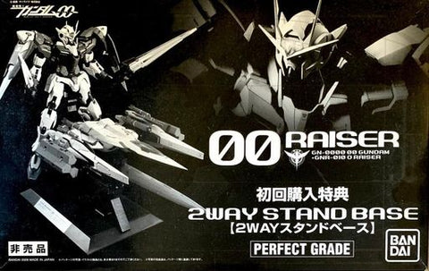 X6207 P Bandai PG 00 Raiser 2 Way Stand Base (some box wear)