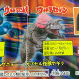 Pre Owned Lot 1596 - Ultraman / Kaiju
