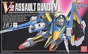 X2036 1/144 V2 Assault Gundam