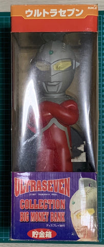 Pre Owned Lot 1647 - Ultraman Licensed Large Money Bank