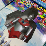 Pre Owned Lot 1491 - Ultraman Complete Set of 4