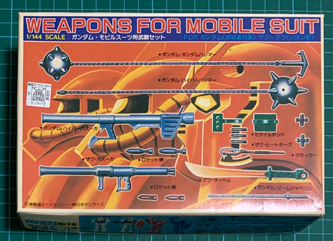 Pre Owned Lot 1686 - 1/144 NG Weapons for Mobile Suit Series 16