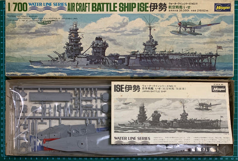 Pre Owned Lot 1714 - 1/700 Aircraft Battle Ship Ise