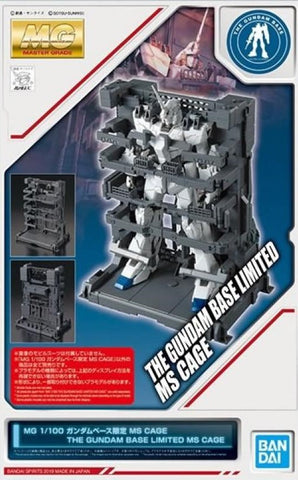 X6561 1/100 MG The Gundam Base Limited MS Cage