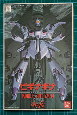 Pre Owned Lot 1701 - 1/100 NG Mobile Suit XM-07