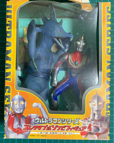 Pre Owned Lot 1582 - Ultraman