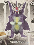 Pre Owned Lot 1639 - Ultraman / Kaiju