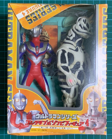 Pre Owned Lot 1583 - Ultraman