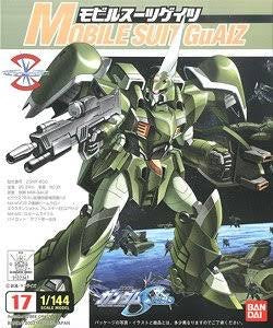 1/144 NG Mobile Suit GuAIZ