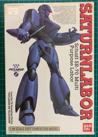 X3996 Pre Owned 1/60 Patlor Saturn Labor Vinyl Kit Original Bandai Release