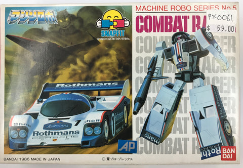 PX0061 Machine Robo Series 5 Combat Racer