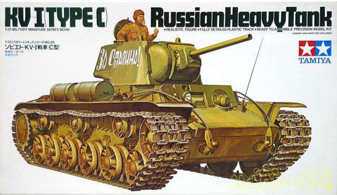 X0363 1/35 KV-I Type C Russian Heavy Tank