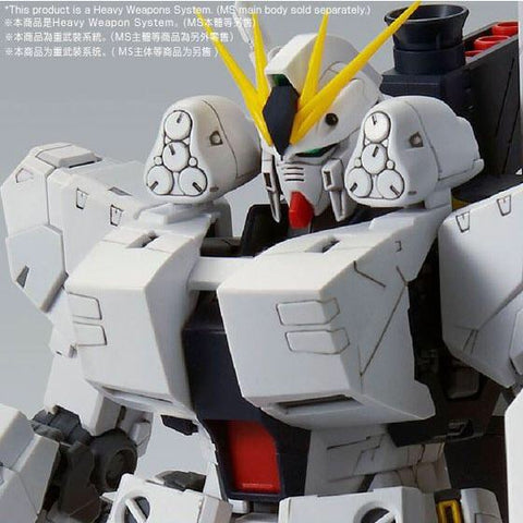 X0537 P Bandai 1/100 MG HWS Expansion Set for Nu Gundam Ver Ka