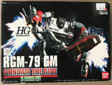 PX0066 1/144 HG RGM-79 GM Gundam The Ride A Baoa Qu Fuji Q Limited
