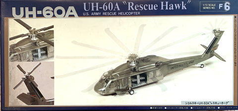 X6739 1/72 UH-60A Rescue Hawk No. 7AF6