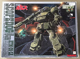 PX0078 Votoms ATM-09-SA Scopedog Plastic and Zinc Diecast Action Fgure