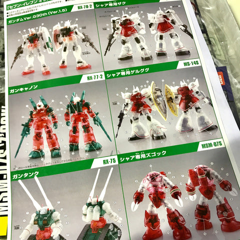 X2005 Rare 1/144 HG 7 Eleven Original Clear Colour Set