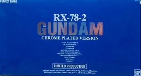 X0473 1/60 PG RX-78-2 Gundam Chrome Plated Version Limited Release