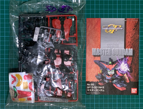 Pre Owned Lot 1769 SD BB Master Gundam