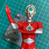 Pre Owned Lot 1467 - Ultraman