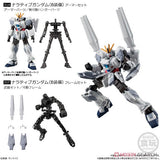 X2138 Mobile Suit Gundam G Frame RX-9 Narrative Gundam B Packs Armour and Frame Set