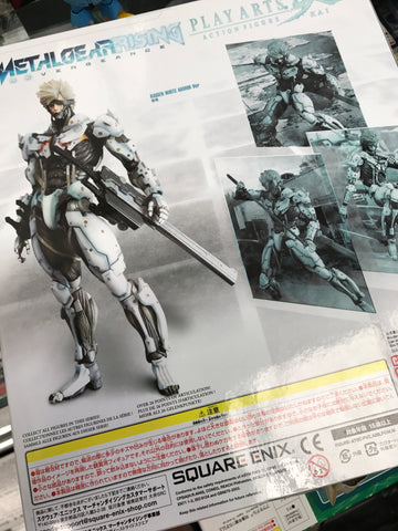 PX0081 Metal Gear Rising Revengeance Raiden White Armour Limited Version
