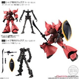 X2139 Mobile Suit Gundam G Frame MS-14S Char's Gelgoog Armour and Frame Set