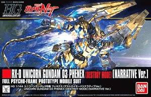 X0268 1/144 HG RX-0 Unicorn Gundam 03 Phenex Destroy Mode Narrative Version
