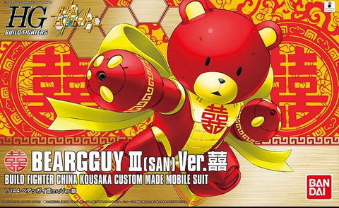 X0266 1/144 HGBF Beargguy III San Version Double Happiness Expo Exclusive