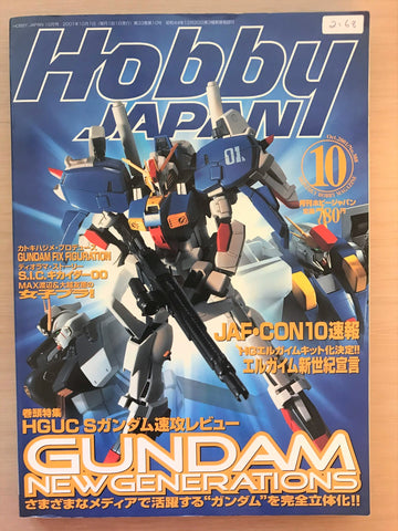 Preowned Lot 2168 - Hobby Japan Magazine No. 388 OCT 2001