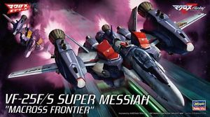 X1201 1/72 Macross VF-25 F/S Super Messiah