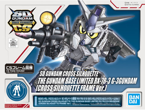 X5662 SDCS The Gundam Base Limited RX-78-3 G-3 Gundam