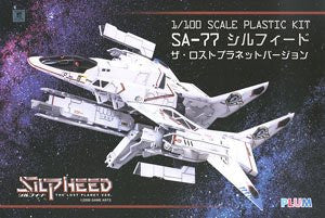 X0814 1/100 Silpheed SA-77 The Lost Planet Version
