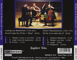 Jupiter Trio <BR> BRIDGE 9147