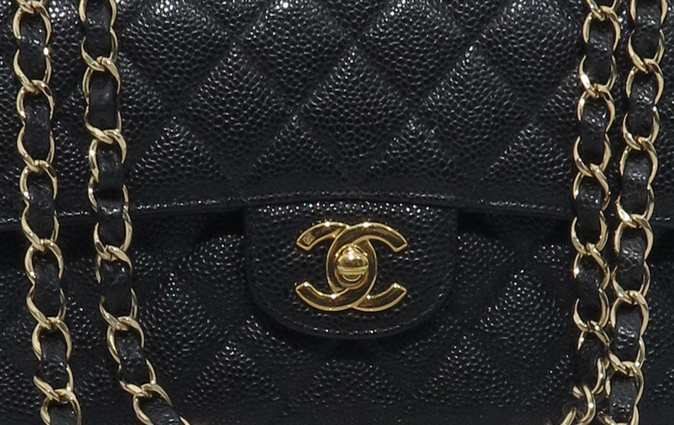 bee532b2a7bd 12 Ways to Spot a Fake Chanel – Sabrina's Closet