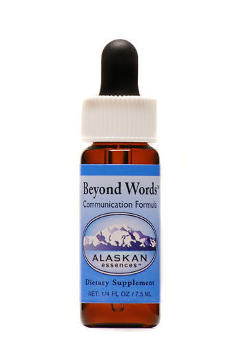 Beyond Words - 1/4 oz