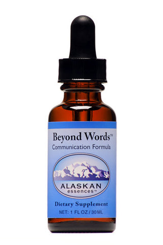 Beyond Words - 1 oz