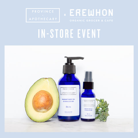 Erewhon (Venice Beach) In-Store Sampling Event
